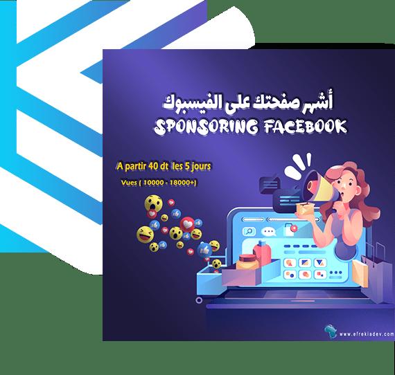 sponsorisation Facebook tunisie